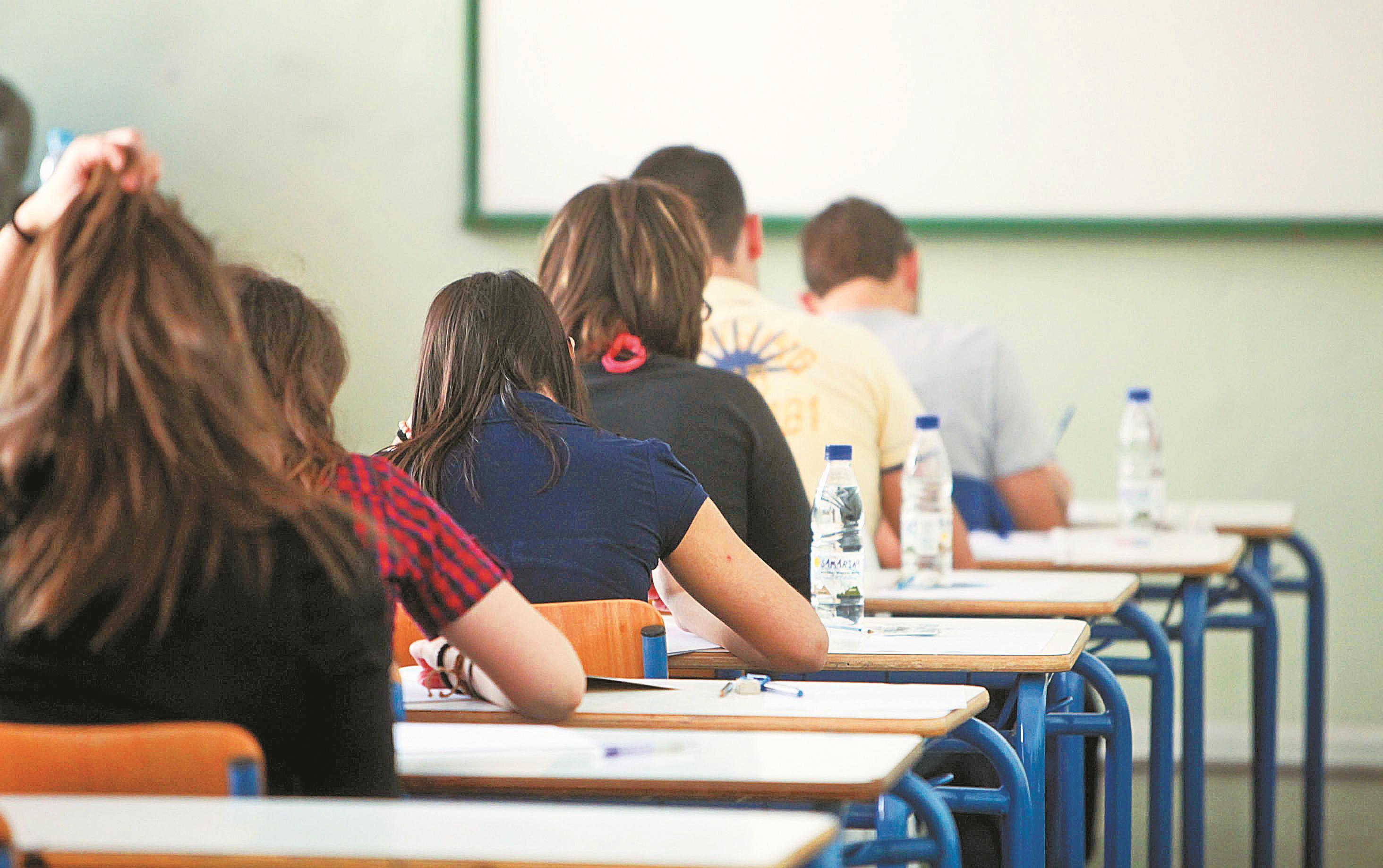 Το βαθμολογικό κέντρο των πανελληνίων εξετάσεων στο Αγρίνιο. | Νέα ...