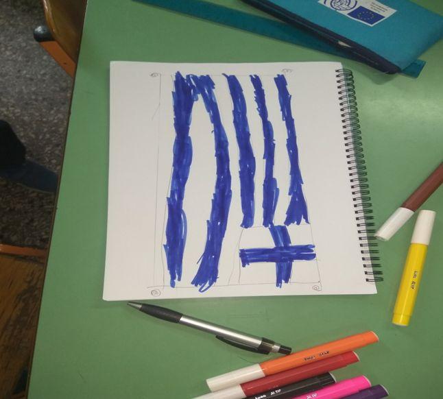 Σκουτάρι - Ζωγραφιά προσφυγόπουλου 2