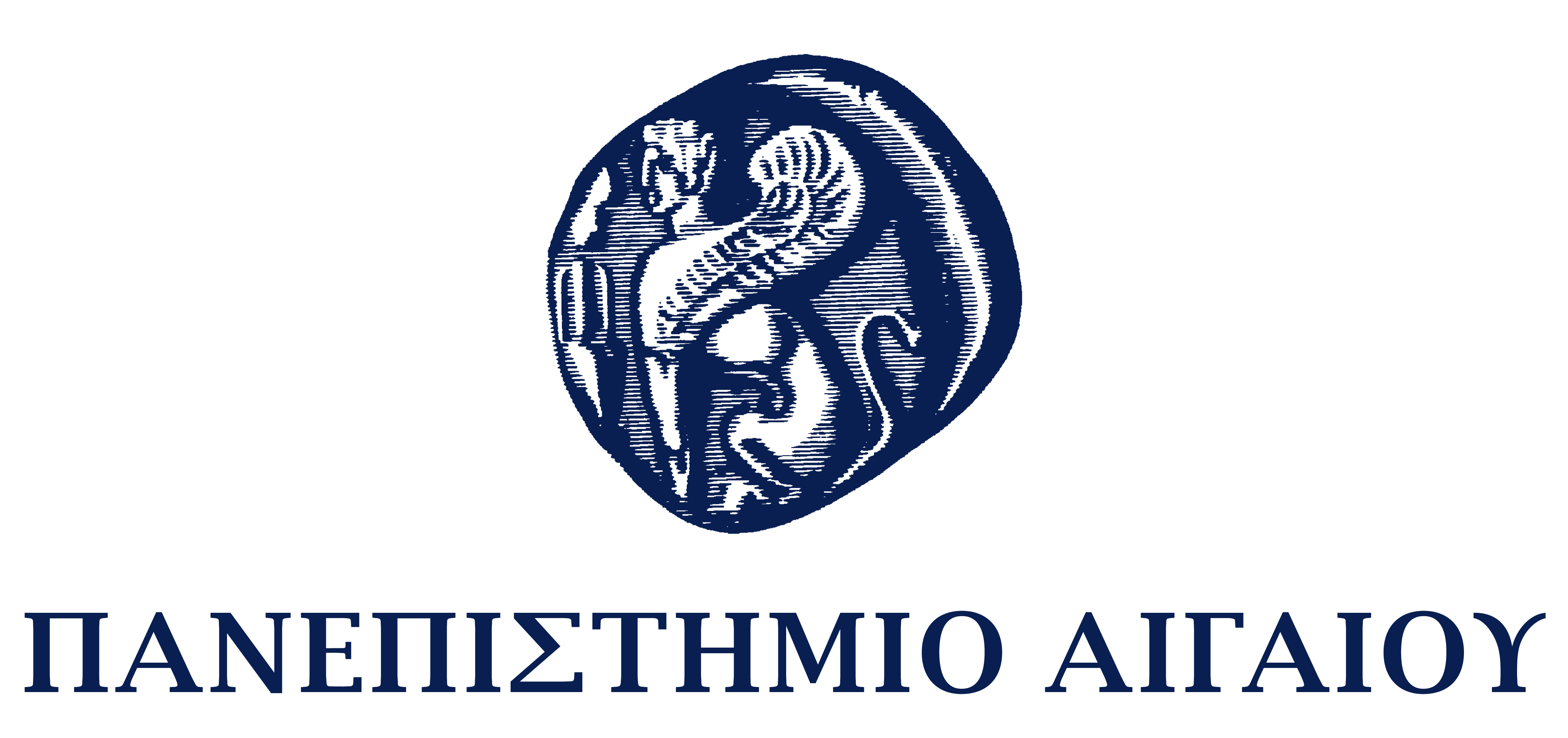 παν.αιγαίου