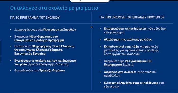 nomos2.jpg