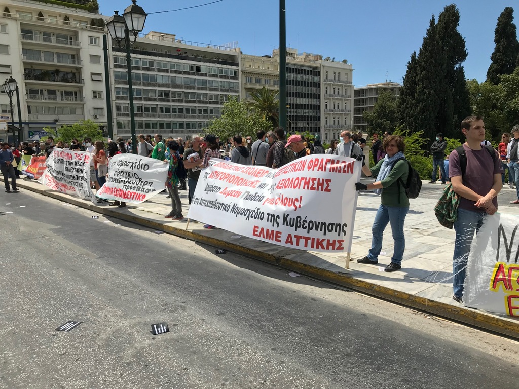 syntagma ekpaideytikoi 2