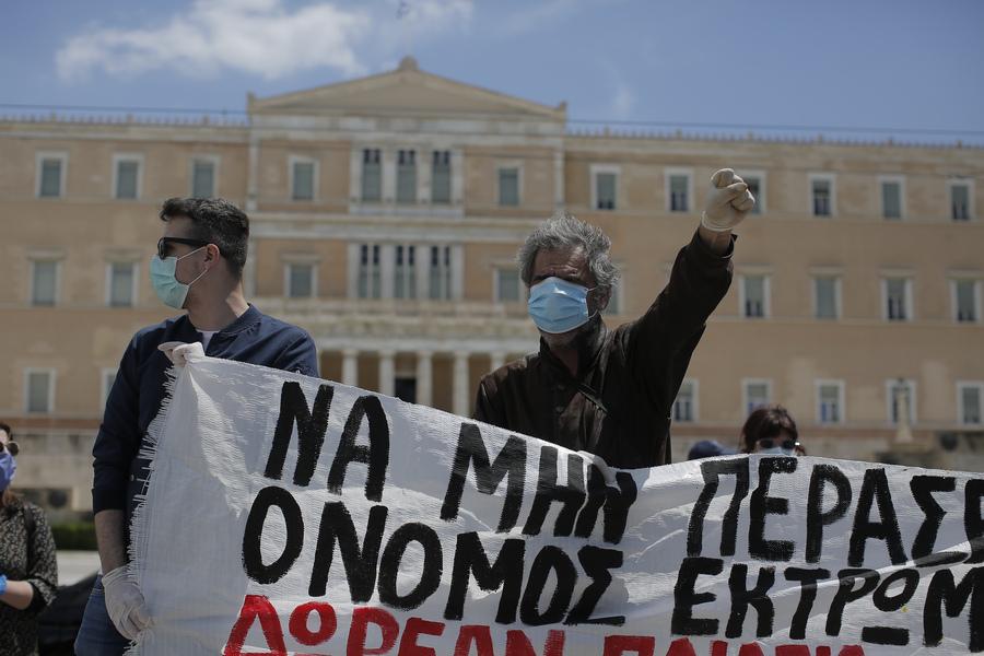 syntagma ekpaideytikoi 3