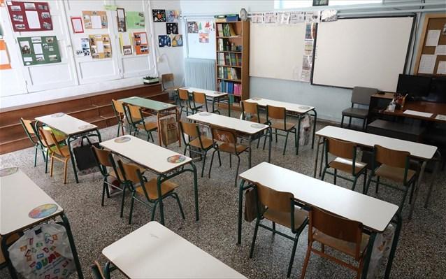 αίθουσα σχολείου - κλειστά σχολεία λόγω κορονοιου