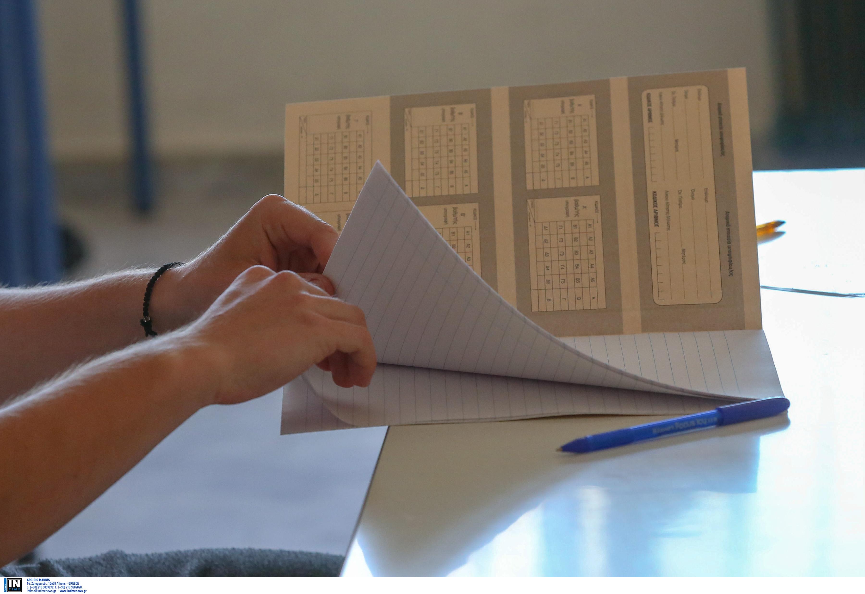 Πανελλήνιες: Πόσο καιρό φυλάσσονται τα γραπτά των υποψηφίων