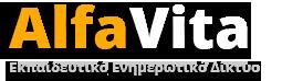 AlfaVita - Εκπαιδευτικό Ενημερωτικό Δίκτυο