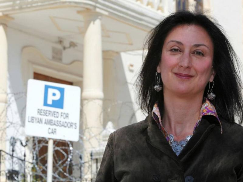 20f3120f6ee Έφεση κατά της μη έκδοσης της Εφίμοβα στη Μάλτα άσκησε ο Εισαγγελέας ...