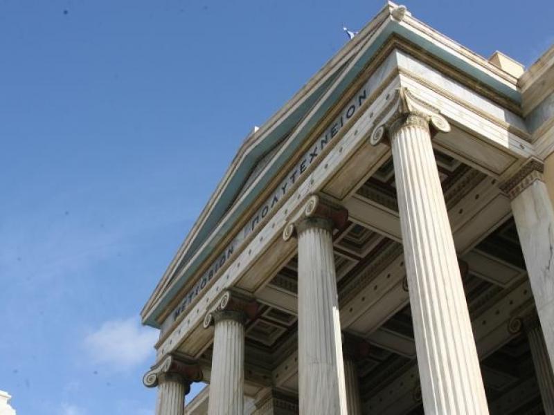 Επανέρχονται τα συμβούλια στα πανεπιστήμια | Ελλάδα | Η