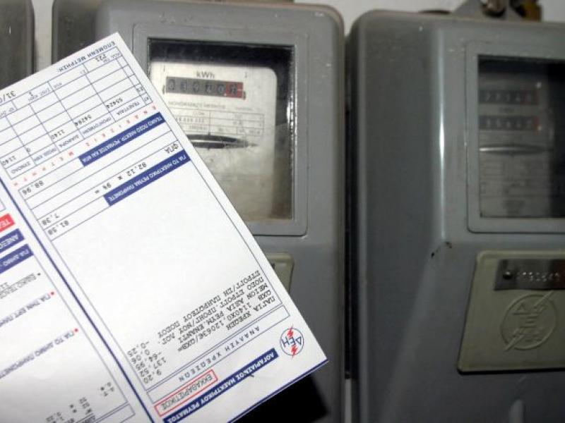 Έρευνα  Αυτές οι συσκευές φουσκώνουν τον λογαριασμό του ρεύματος ... c3006f187db