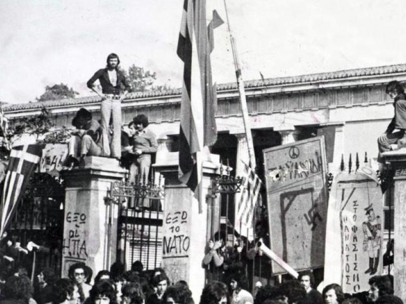 ΔΟΕ: Πολυτεχνείο 1973 46 χρόνια μετά, η μνήμη των ηρώων ζωντανή μας οδηγεί  | Alfavita
