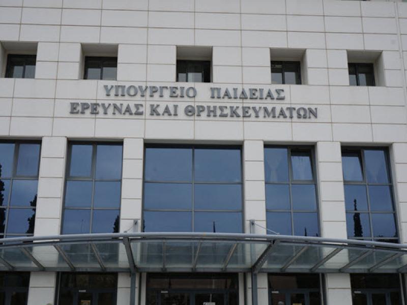 Εκλογές αιρετών-Υπουργείο Παιδείας: Δεν θα δοθούν τα ονόματα των ψηφισάντων