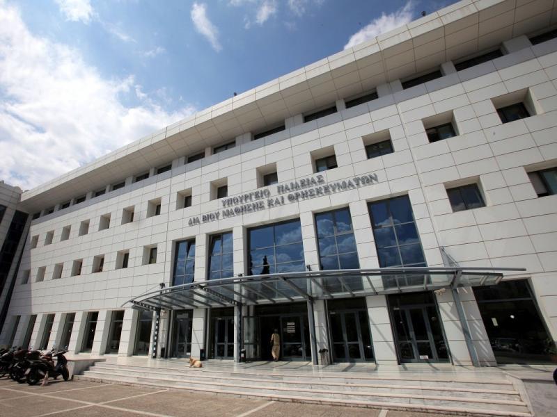 Πειραματικά: Απαξίωση των εκπαιδευτικών καταγγέλλει η ΑΣΕ