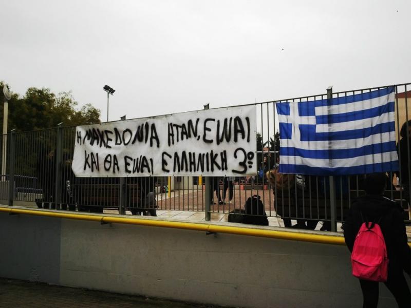 Πολύ μικρό το ποσοστό των σχολείων που έκαναν κατάληψη για τη Μακεδονία