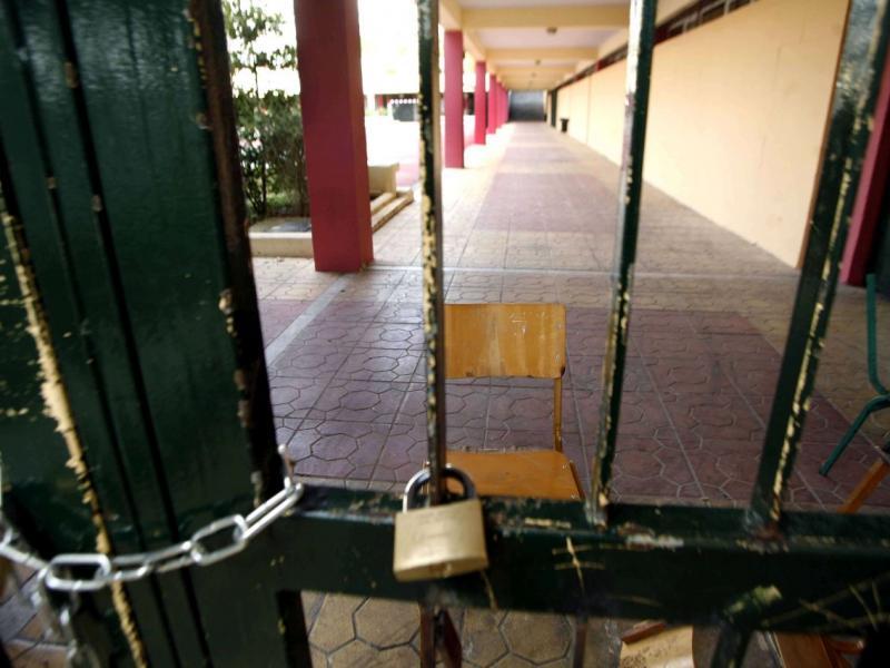 Κρούσματα στα σχολεία: Πάνω από 230 κλειστά σχολεία και τμήματα αύριο, Τετάρτη 21 Οκτωβρίου