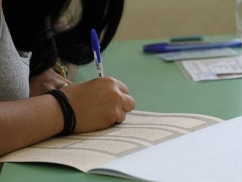 Επαναληπτικές πανελλαδικές εξετάσεις: Οργάνωση και τρόπος ...