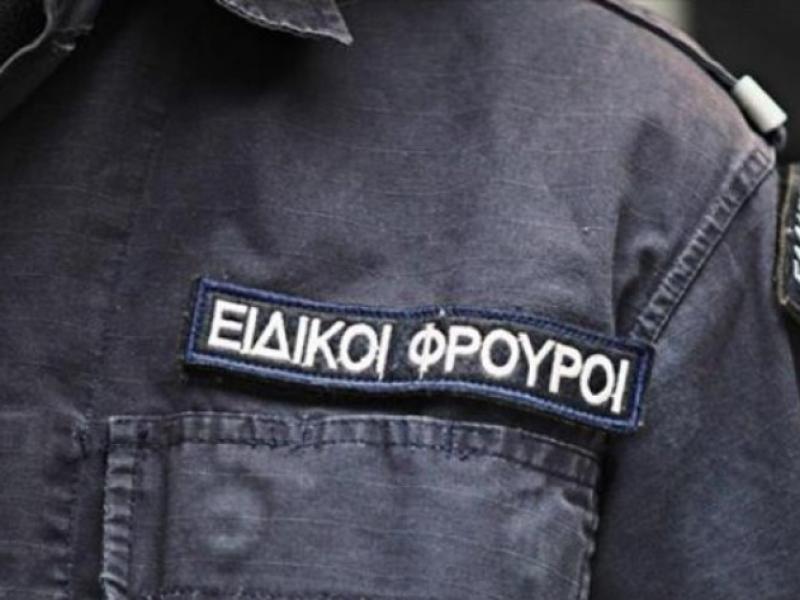 Πανεπιστημιακή Αστυνομία: Η προκήρυξη για προσλήψεις Ειδικών Φρουρών