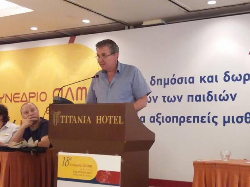 Ν. Κορδής: Καμία εξέλιξη για τη β' φάση των αποσπάσεων και τους διορισμούς