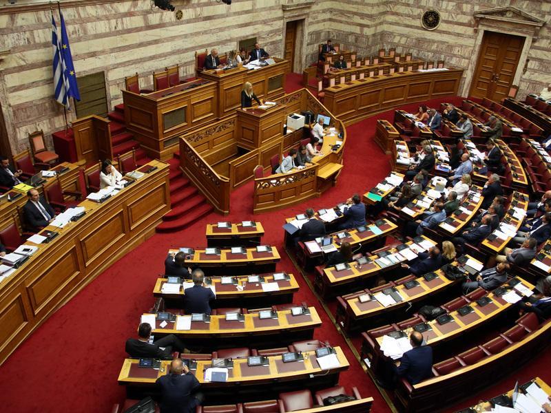 Αποτέλεσμα εικόνας για τροπολογία στη Βουλή για την αναστολή της λειτουργίας των Κέντρων Επαγγελματικής Εκπαίδευσης