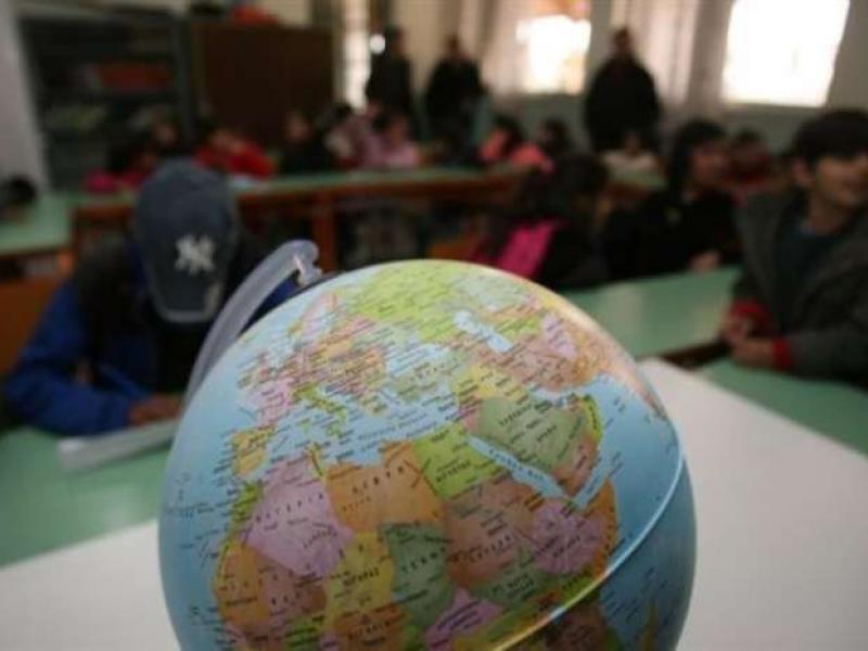 Μοριοδοτούμενο σεμινάριο στη Διδασκαλία της Ελληνικής ως 2ης/ξένης γλώσσας