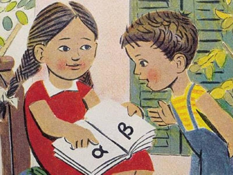 Μπ. Μπρεχτ: Κάθε χρόνο το Σεπτέμβρη / Σαν ανοίγουν τα σχολεία