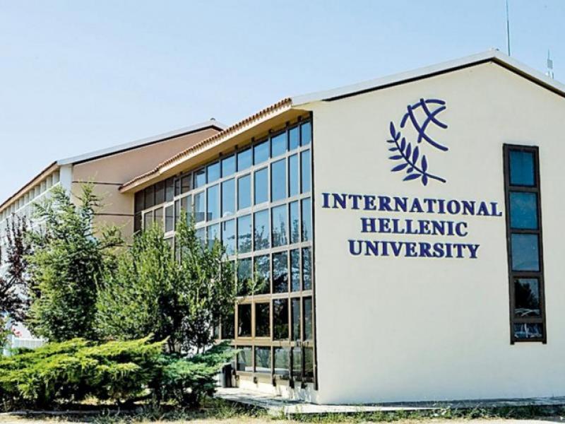 Διαμαρτυρία μεταπτυχιακών φοιτητών - Διαγραφή 182 επιτυχόντων προγράμματος του Διεθνούς Πανεπιστημίου