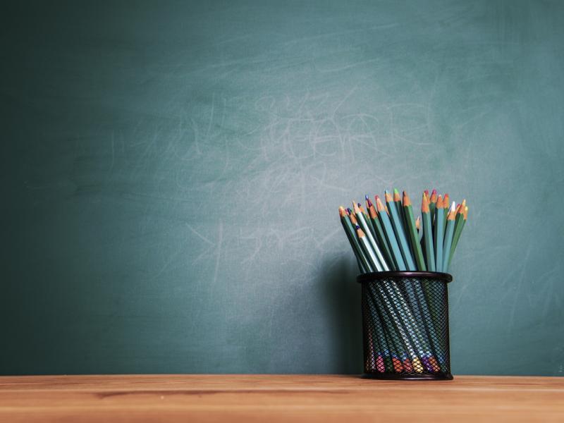 Αποτέλεσμα εικόνας για Οργανικά κενά Τμημάτων Ένταξης Πρωτοβάθμιας Εκπαίδευσης