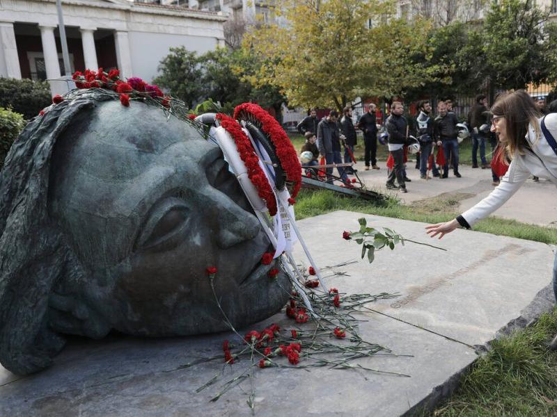 ΜΑΣ: Όλοι στις εκδηλώσεις και την πορεία του Πολυτεχνείου