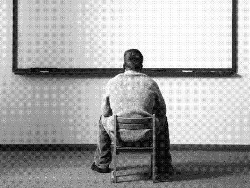 Εκπαιδευτικοί: Να αποσυρθεί το Κεντρικό Μητρώο Πραγματικών Δικαιούχων