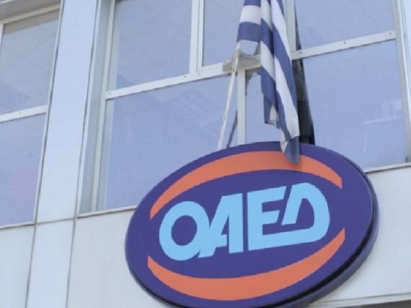 Αυτόματα η ανανέωση των δελτίων ανεργίας του ΟΑΕΔ που λήγουν στις 30 Απριλίου