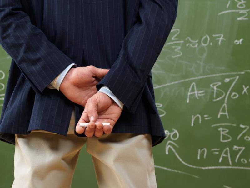 Τρόποι υποβολής αιτήσεων παραίτησης εκπαιδευτικών