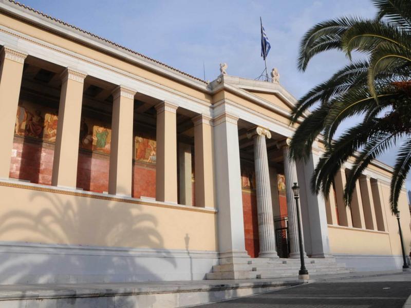 Νέα διάκριση για το Πανεπιστήμιο Αθηνών