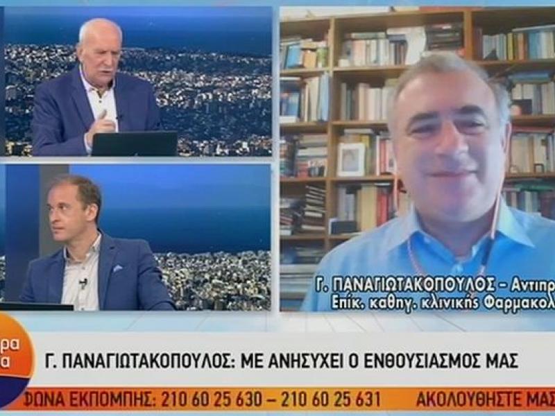 Γ. Παναγιωτακόπουλος για τα ανοιχτά σχολεία: Αν κάτι είναι δυσλειτουργικό, θα το τροποποιήσουμε