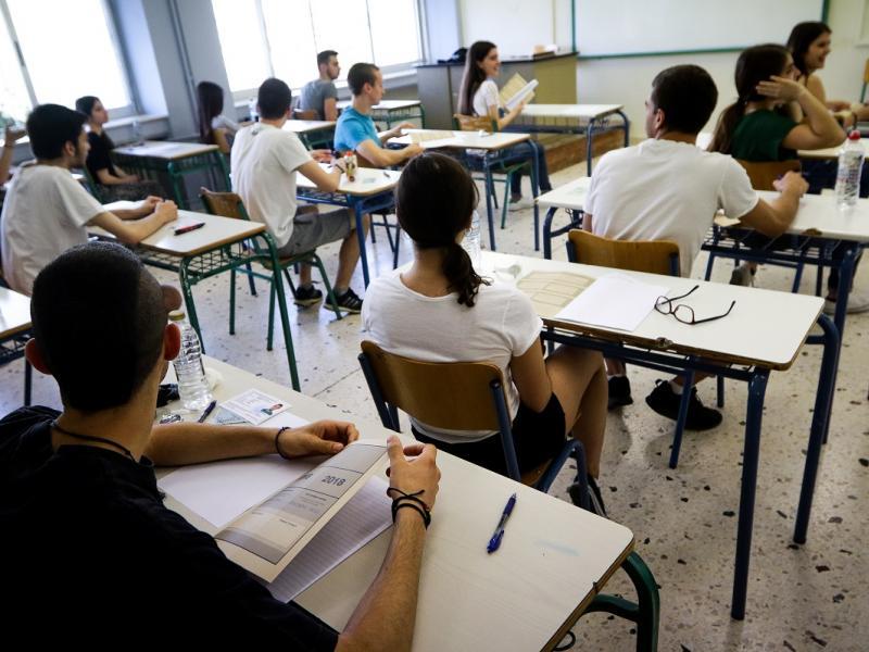 Πανελλαδικές: Ορίστηκαν τα Εξεταστικά Κέντρα για τις εξετάσεις στα ...