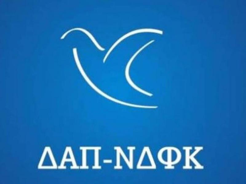 Κάλεσμα ΔΑΠ-ΝΔΦΚ: Να μην γίνει η πορεία του Πολυτεχνείου