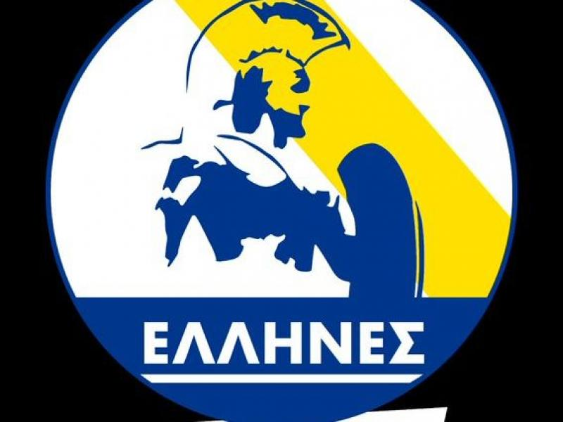 Έλληνες για την πατρίδα» - Ανακοίνωσε την ίδρυση κόμματος ο Η ...
