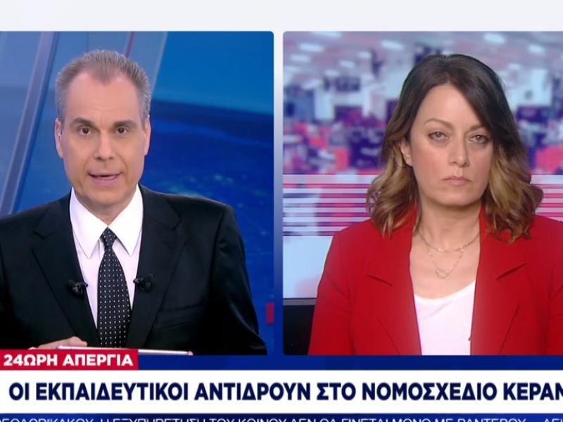Νίκος Στραβελάκης για τους εκπαιδευτικούς: Απεργείτε για το...τετραήμερο!