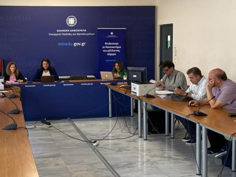 Κεραμέως προς ΟΛΜΕ: Κοινωνιολόγοι-Οικονομολόγοι είναι στις πρώτες αναθέσεις για τις νέες θεματικές των Εργαστηρίων Δεξιοτήτων