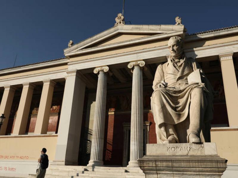ΕΚΠΑ: Στην 233η θέσηπαγκοσμίως μεταξύ12.000 πανεπιστημίων