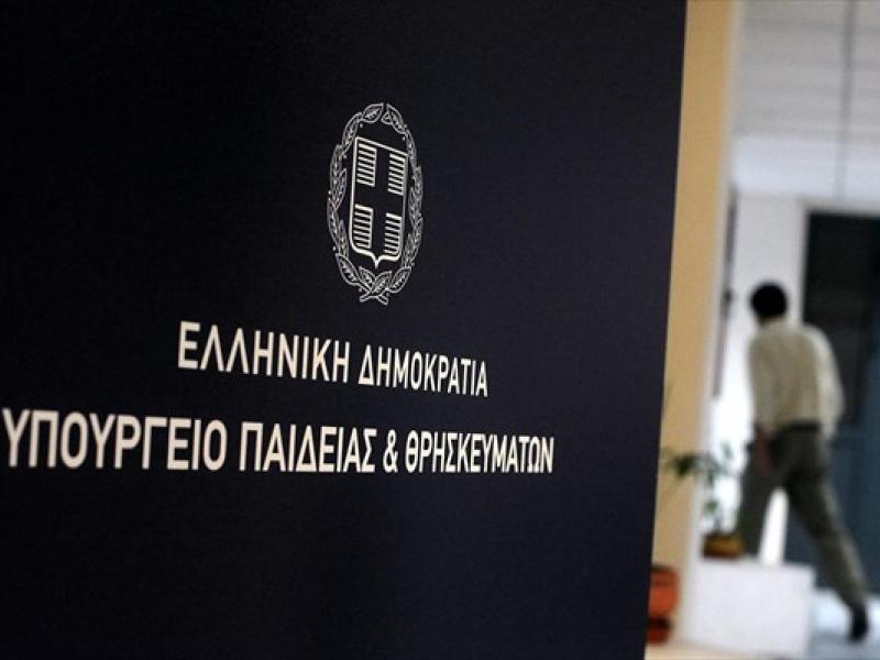 Εγκύκλιος: Στην Εθνική Αρχή Διαφάνειας όλα τα έγγραφα για πειθαρχικές διαδικασίες