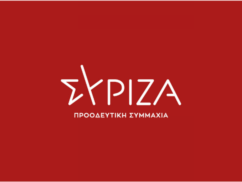 ΣΥΡΙΖΑ: Αποτυχία της κυβερνητικής πολιτικής σε Παιδεία-πανδημία