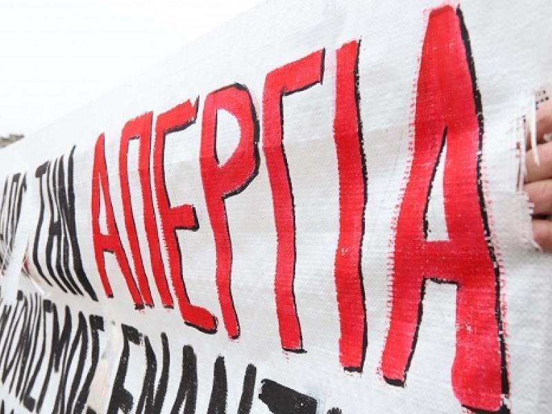 Απεργία: Νέο κάλεσμα εκπαιδευτικών στα Προπύλαια την Τετάρτη
