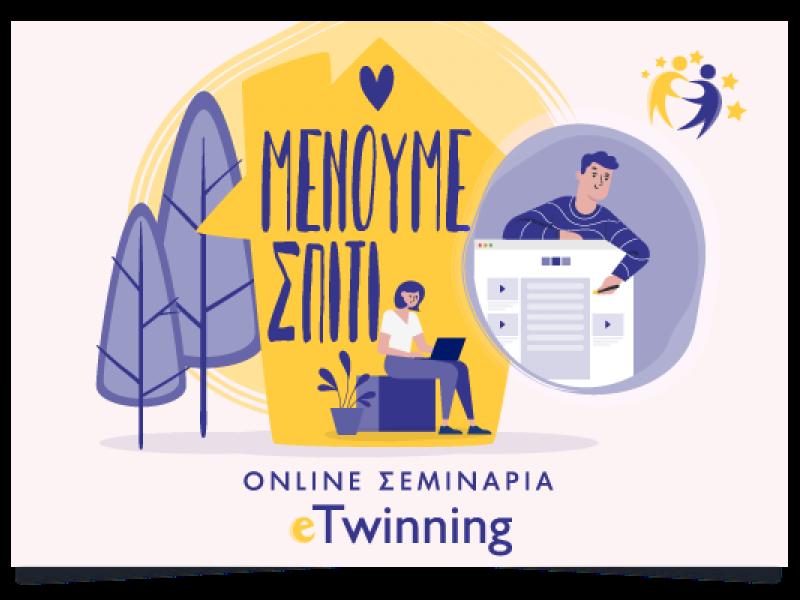 Εξ αποστάσεως εκπαίδευση: Δωρεάν διαδικτυακά μαθήματα του eTwinning για εκπαιδευτικούς-γονείς