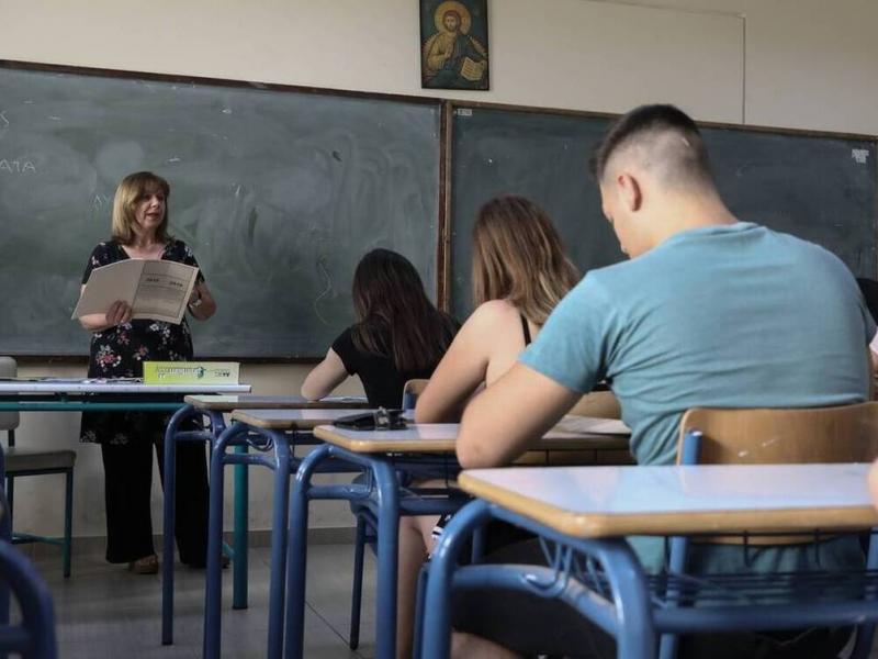 Σχολεία: Οι νέοι όροι των προαγωγικών και απολυτηρίων εξετάσεων και οι αλλαγές στην αξιολόγηση των μαθητών