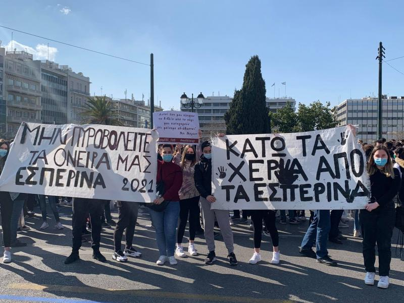 ΣΥΡΙΖΑ: Η κυβέρνηση ξεριζώσει από τους μαθητές των Εσπερινών κάθε προοπτική