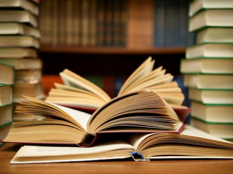 Διδακτικά συγγράμματα: Συγκροτήθηκε Επιτροπή Δειγματοληπτικού Ελέγχου