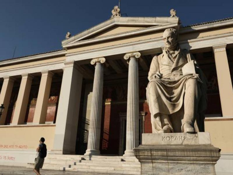Μία ακόμη διάκριση για το Πανεπιστήμιο Αθήνας