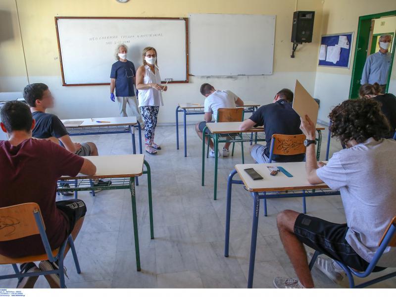 Ενδοσχολικές εξετάσεις: Πρός ματαίωση και προαγωγή με βαθμούς τετραμήνων