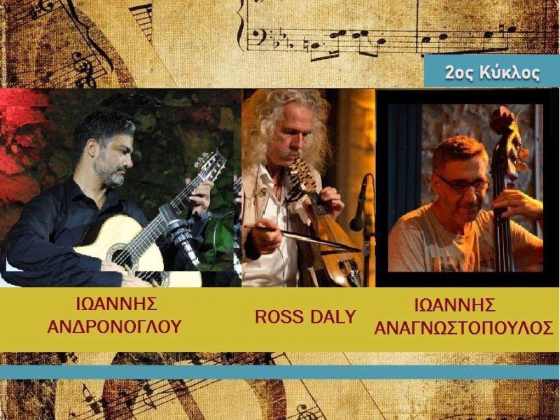 E-Learning στην Ελληνική Μουσική Παράδοση του Π. Δυτικής Μακεδονίας