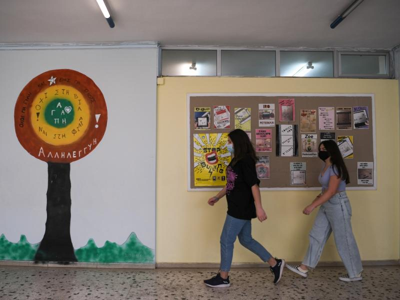 Σχολεία: Πώς θα προσέλθουν οι εκπαιδευτικοί το Σεπτέμβριο