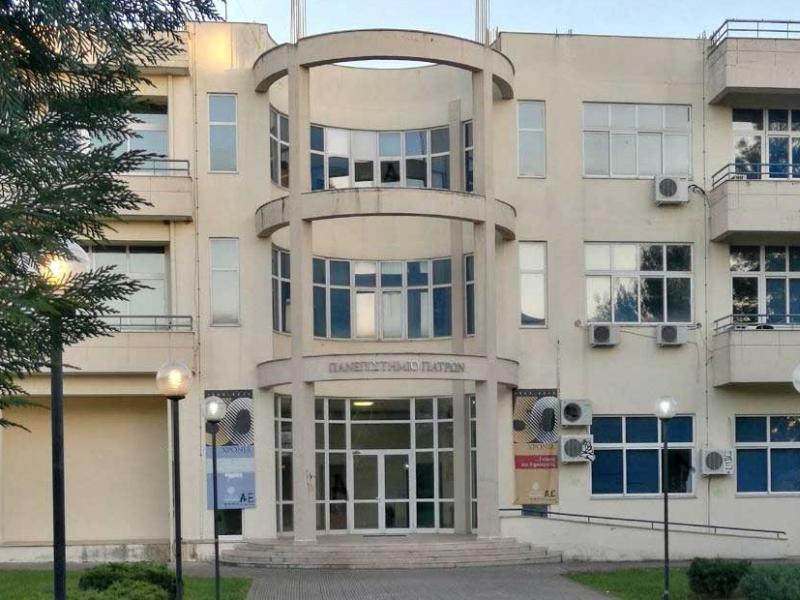 Συλλογή υπογραφών για να μην κλείσει το πανεπιστημιακό τμήμα στο Αγρίνιο