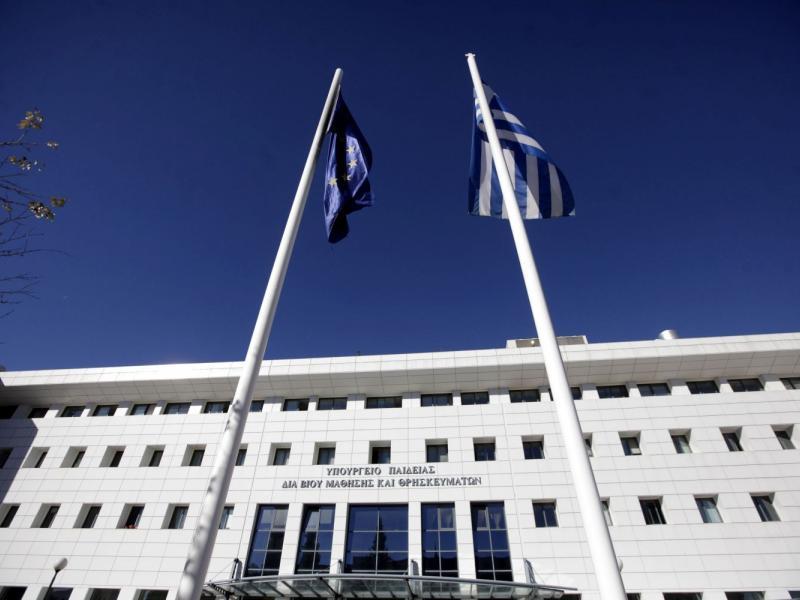 Πανελλήνιες 2021: Οδηγίες για εξεταστικά και βαθμολογικά κέντρα ΓΕΛ